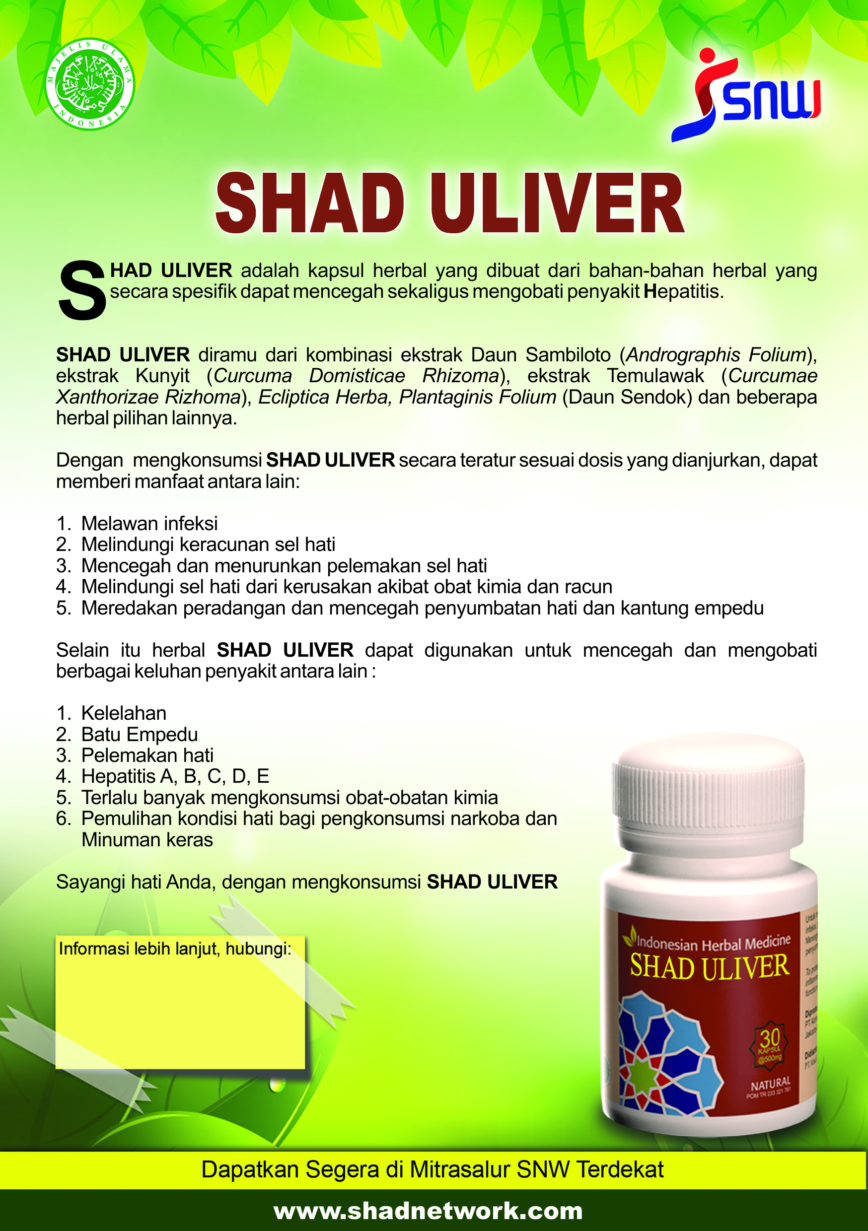 SNW Brosur SHADUliver